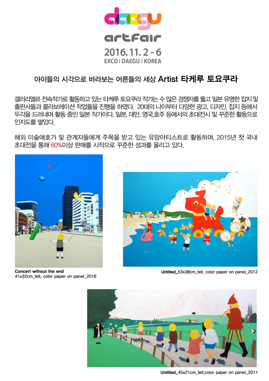 GALLERY AILE 역삼동 - 갤러리엘르