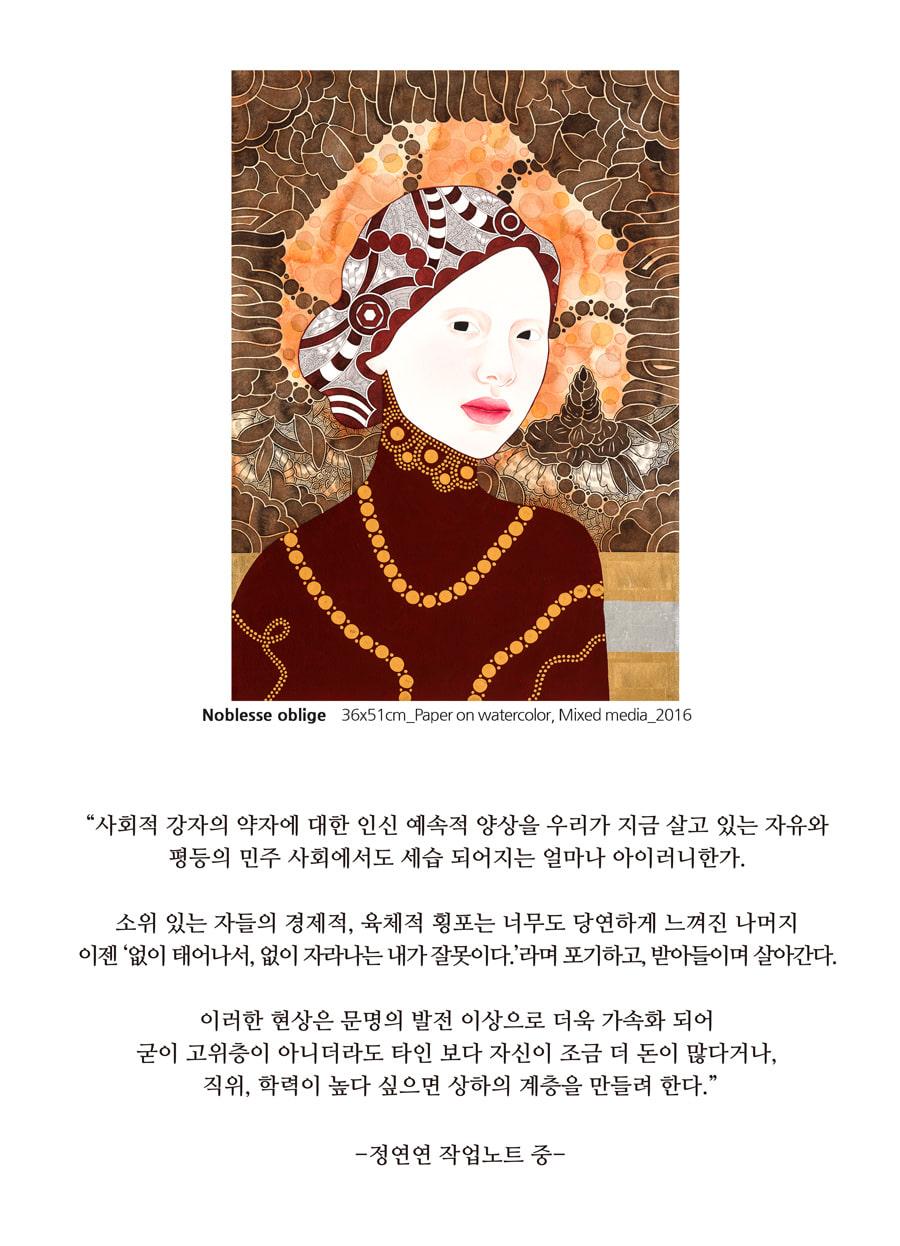 GALLERY AILE 역삼동 - 갤러리엘르
